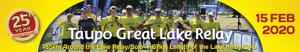 TMNZ Great Lake Relay 2020